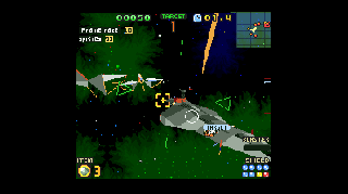 Screenshot Thumbnail / Media File 1 for Star Fox 2 (Japan) (Proto) (Alt 1) [En by Aeon Genesis v1.0] (Debug Version)